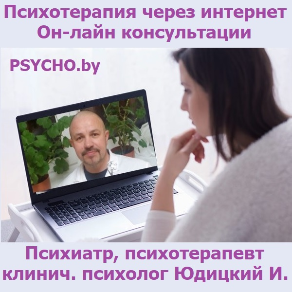 therapy-online__1